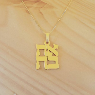 18k Gold Hebrew Spiritual Necklace Love Pendant Hebrew Jewelry From Israel Jerusalem Jewelry Personalized Love אהבה  Necklace Christmas Sale