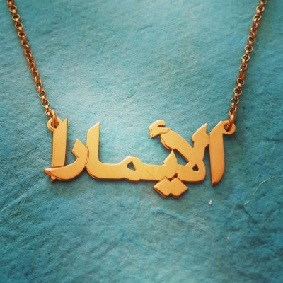 18k Gold Plated Arabic ANY name necklace, Arabic name necklace, Gold Farsi name necklace, custom made for you