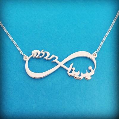 2 Languages Silver Infinity Necklace Silver Infinity Name Necklace Infinity Nameplate Hebrew Arabic Infinity Name Pendant Family Necklace