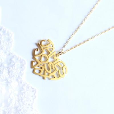 Customized Monogram Heart Pendant - Silver Name Pendant - Silver Monogram Necklace