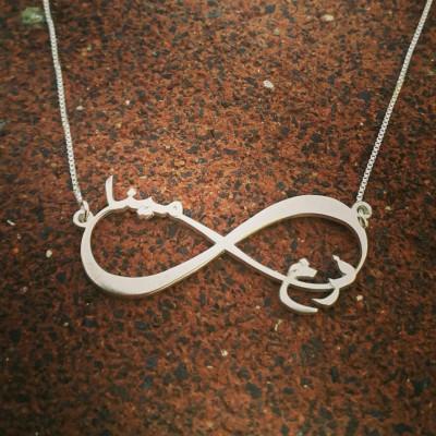 Farsi Name Necklace /Persian jewelry / Arabic Name / Farsi Infinity nameplate necklace / Iranian jewelry /personalized Farsi 2 name necklace