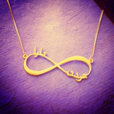 Farsi or Arabic Name Necklace  / Gold plated Arabic Jewelry/ Infinity nameplate necklace / Personalized Arabic  18k Gold Plated Infinity