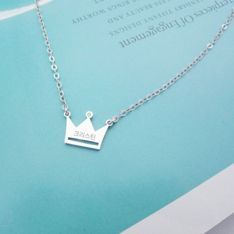 06c3722219468 Girls Crown Korean Name Necklace Sterling Silver Personalized ...