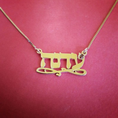 Hebrew Name Charm Hebrew Jewelry Vermeil Hebrew Necklace Name Gold Vermeil Hebrew Pendant Hebrew Nameplate Bat Mitzvah Gift Israeli Jewelry