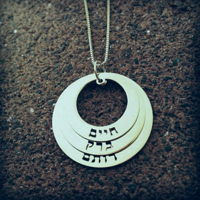 Hebrew Name Necklace / Family 3 Name Necklace / Silver family Necklace Mother Child necklace Children name necklace Mother Day Gift