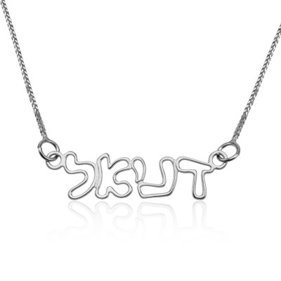 Hebrew Name Necklace Custom, Gift for Her, Necklaces White Gold 14K, Hollow Style Charm Necklace, Personalized Jewelry, White Name Pendant