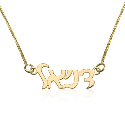 Hebrew Name Necklace, Gold Chain Necklace, 14K Yellow Gold Name Necklaces, Waves Style Name Pendant Charm Necklace, Personalized Jewelry
