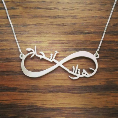 Large Arabic Name Necklace / Arabic Wedding / Arabic Couple Name Necklace / Moslem name necklace / forever in Arabic / infinity symbol