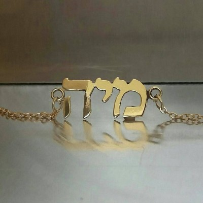 Meaningful necklace, meaningfull jewelry, meaningful gift, memorial jewelry, name necklace silver, customized name, gold name plate