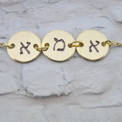 Name My Jewelry