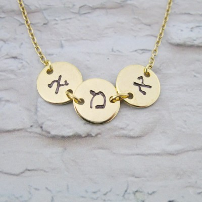 Mom necklace, Hebrew necklace, Mother necklace, Hebrew letters necklace, Personalized jewelry, Birthday gift, Rosh Hashanah,