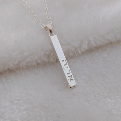 Silver Hebrew Bar Necklace,Hebrew Letters Vertical Necklace,Personalized Hebrew Bar Necklace,Custom Hebrew Jewerly,Sterling Bar Necklace