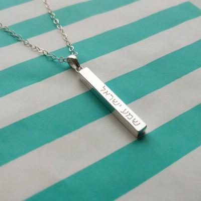 Vertical Hebrew Necklace,Personalized Hebrew Name Bar Necklace,Hebrew Name Necklace,Hebrew Letters Necklace,Hebrew Alphabet Necklace