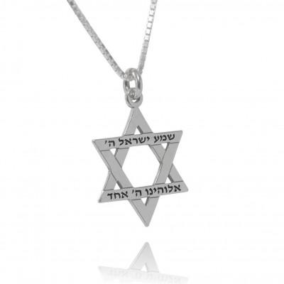 magen david, Sterling Silver Star of David Necklace, Star of David Jewelry, Star of David Charm, Jewish Star Necklace, gift ideas