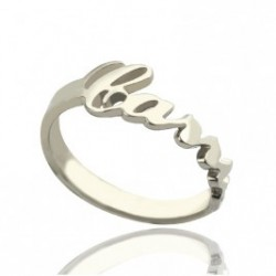 Name-Shape Ring