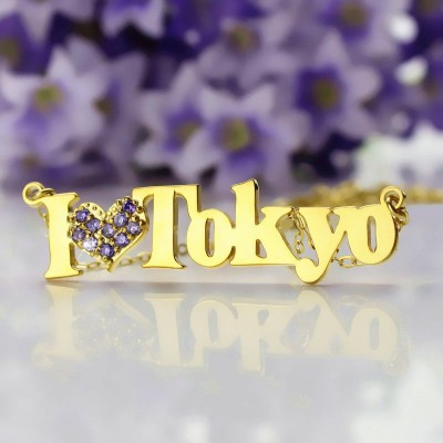 18ct Gold Plated I Love You Name Necklace with Birthstone  - Name My Jewelry ™