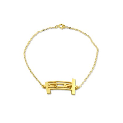 Personal Gold Plated 925 Silver 3 Initials Monogram Bracelet - Name My Jewelry ™