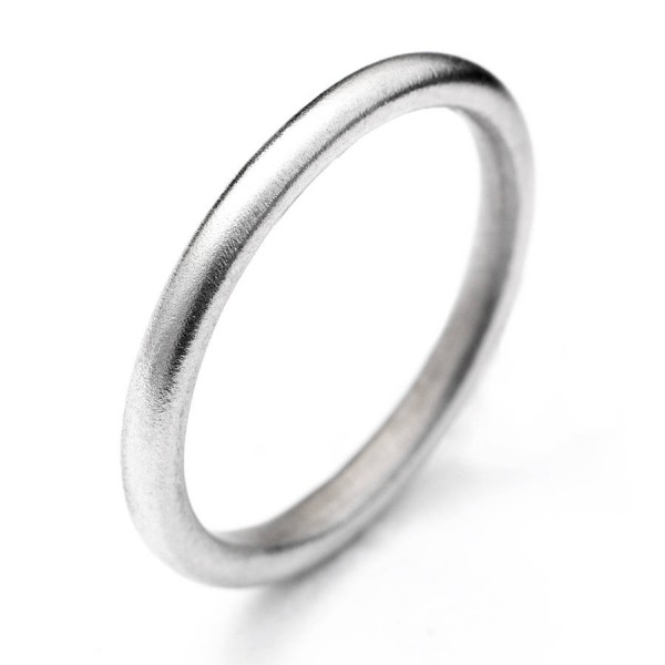 18ct White Gold Halo Ring - Name My Jewelry ™
