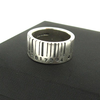 Extra Wide Silver Barcode Ring - Name My Jewelry ™