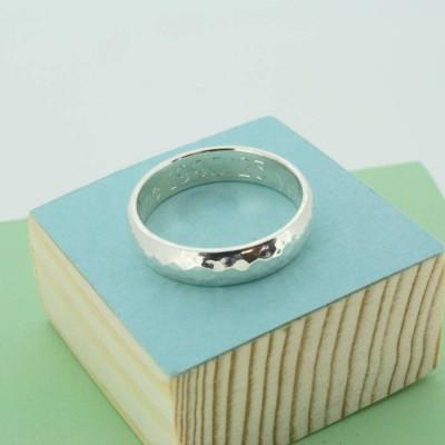 Mens personalized Gunwalloe Ring - Name My Jewelry ™
